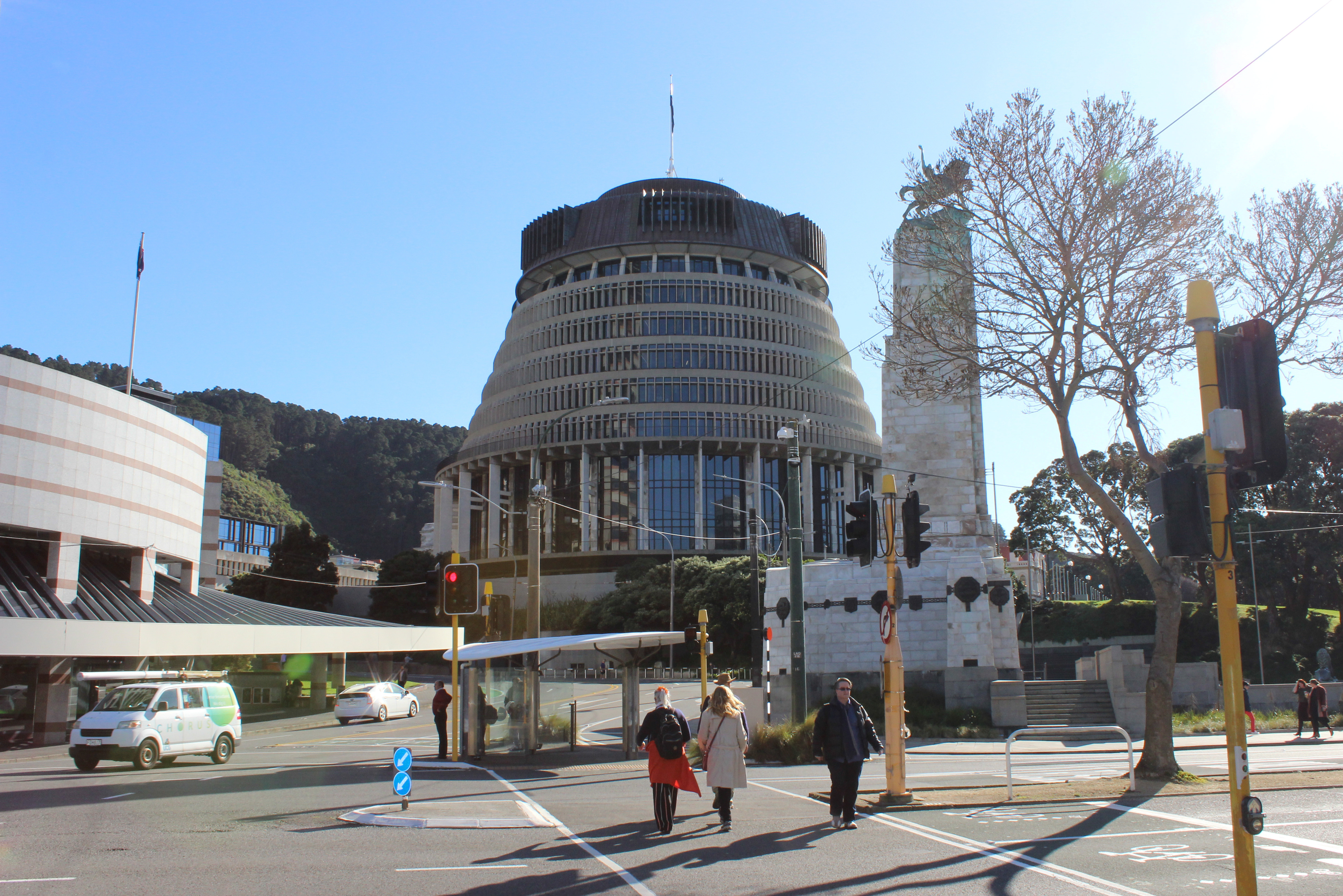 image of the New Zealand Parliament complex