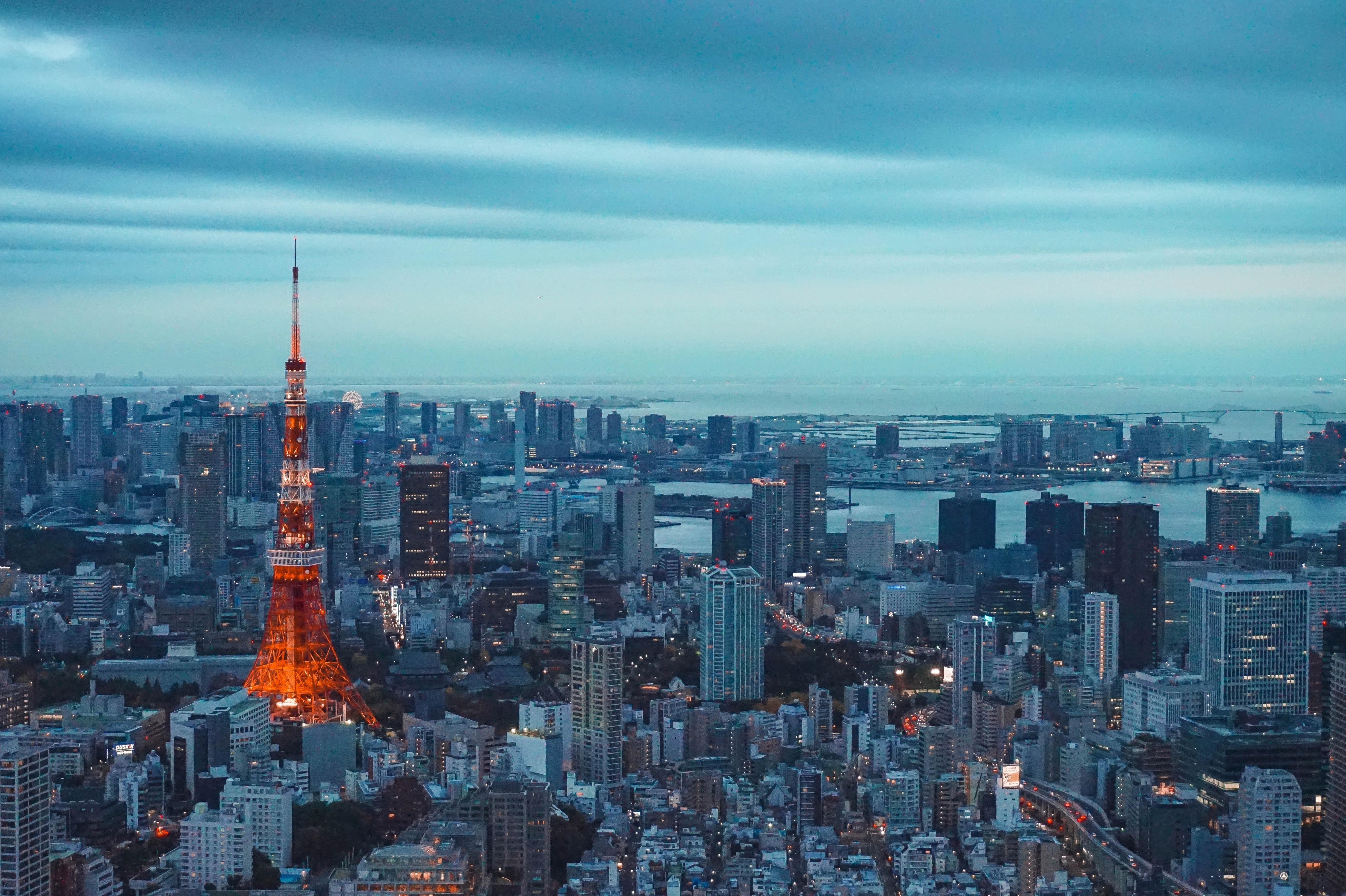 technology governance summit tokyo japan