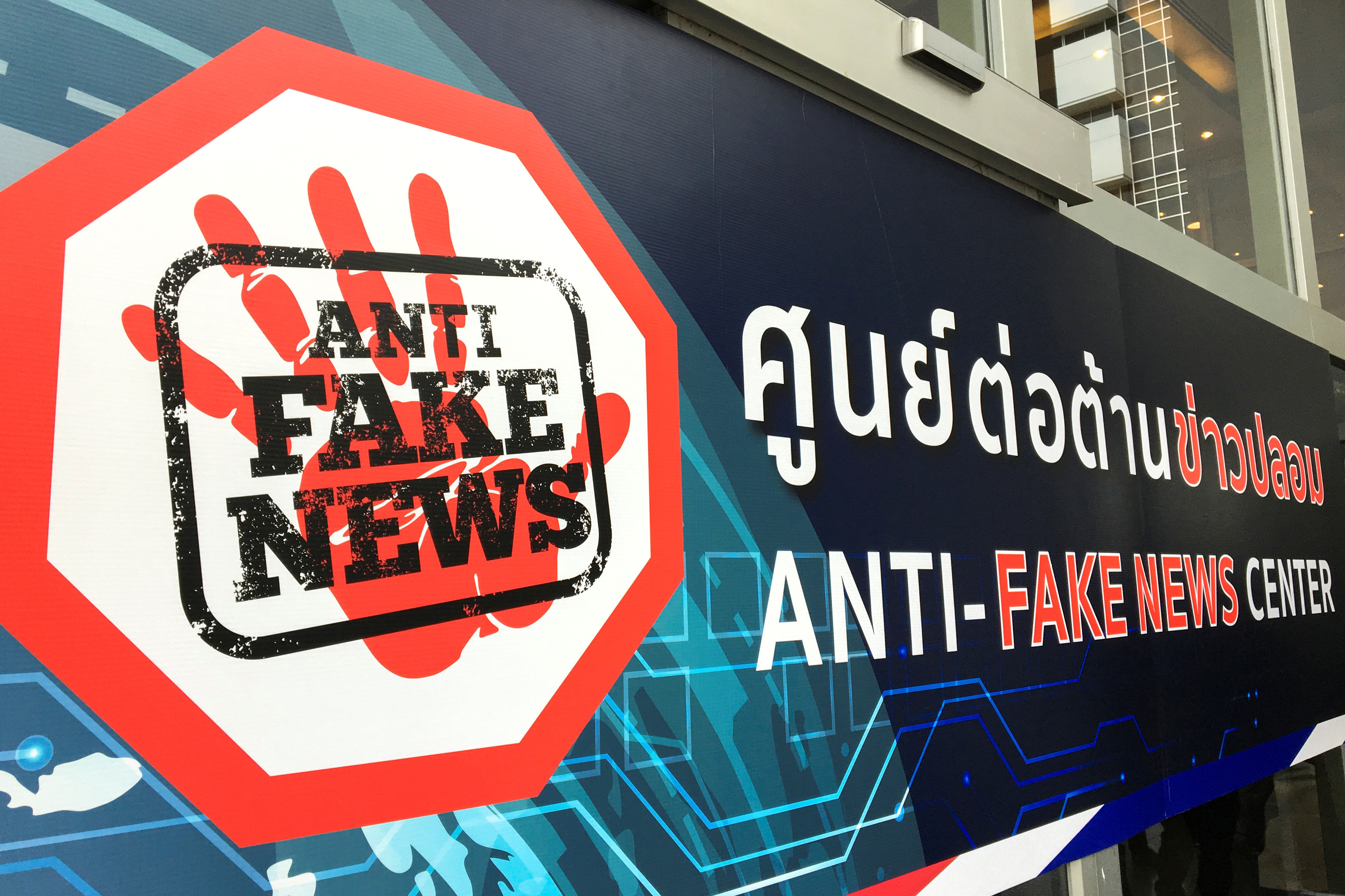 The sign of Anti-Fake News center is pictured in Bangkok, Thailand, November 1, 2019. REUTERS/Patpicha Tanakasempipat - RC1D1137DE30