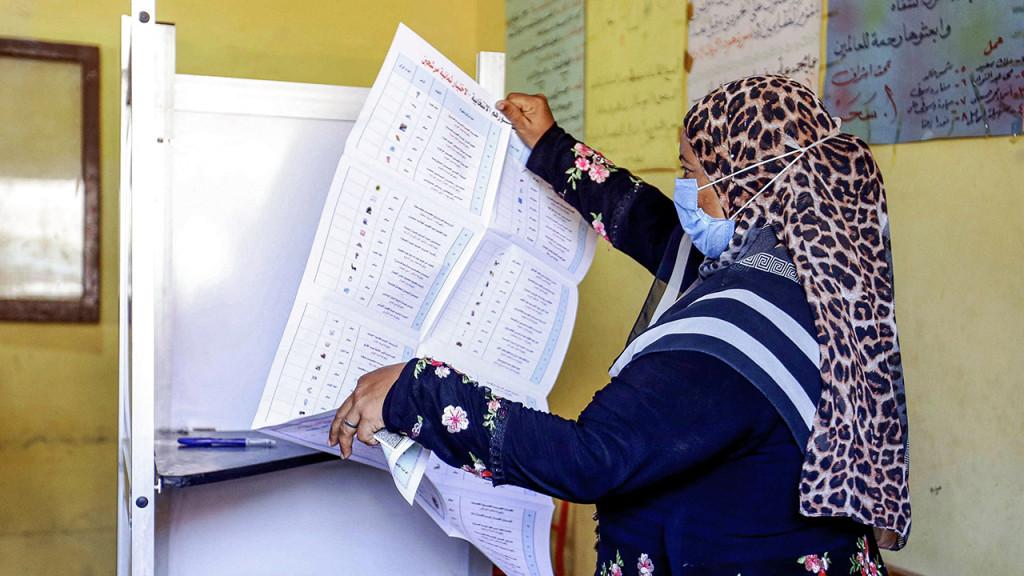 Voter voting general election register registration ballot American global Europe