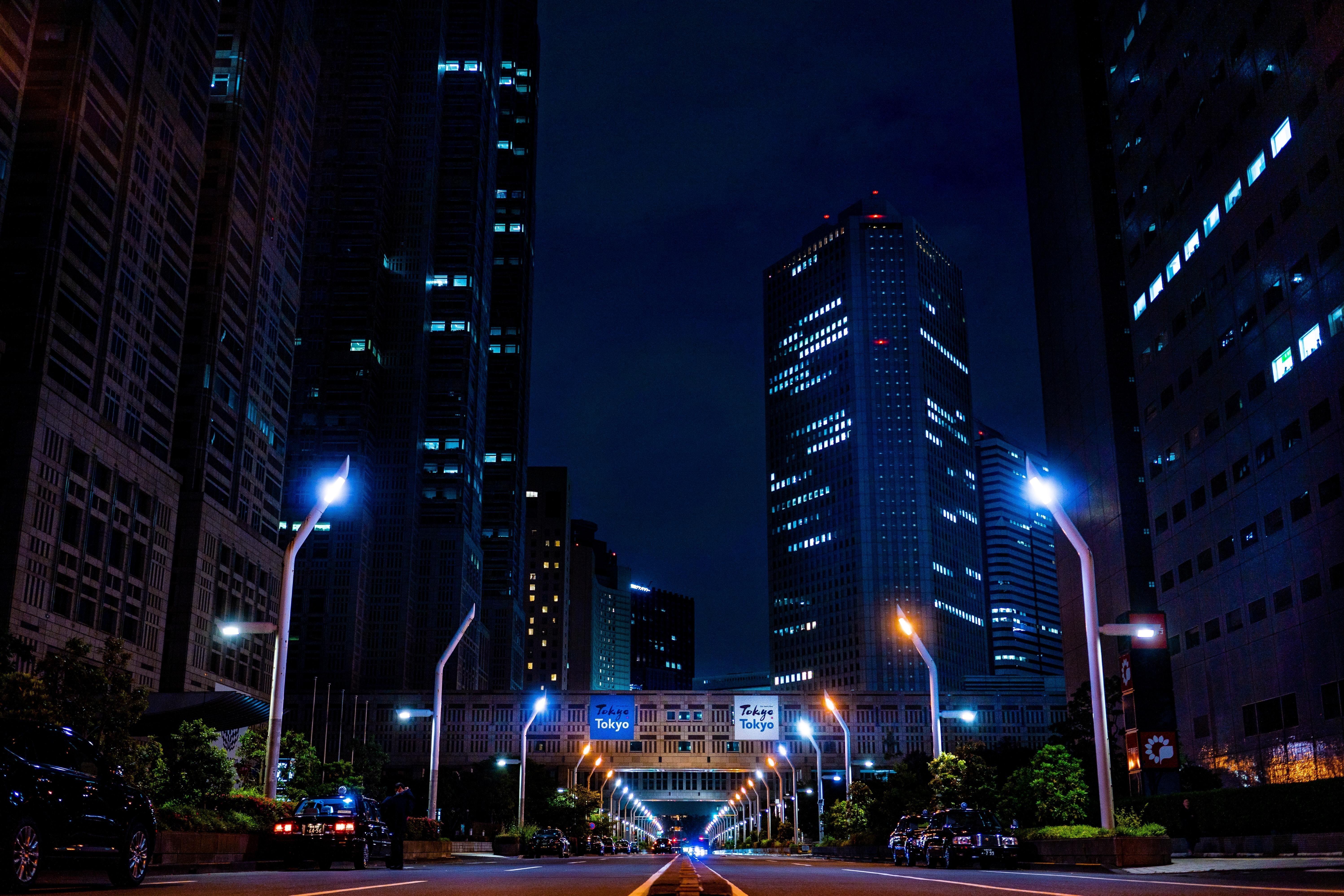 Shinjuku, Japan.