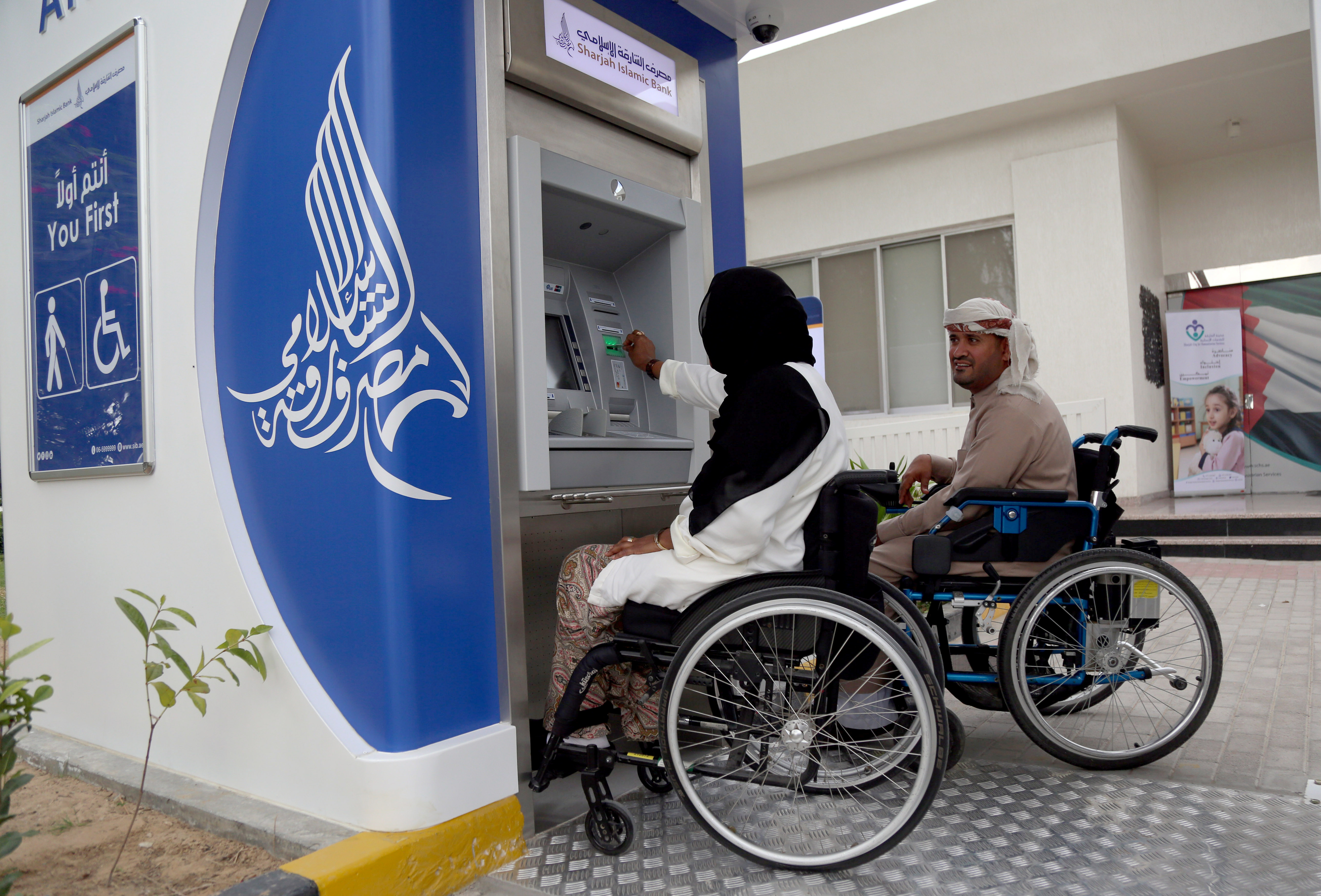 An ATM designed for visually impaired and people with disabilities in Sharjah, UAE.