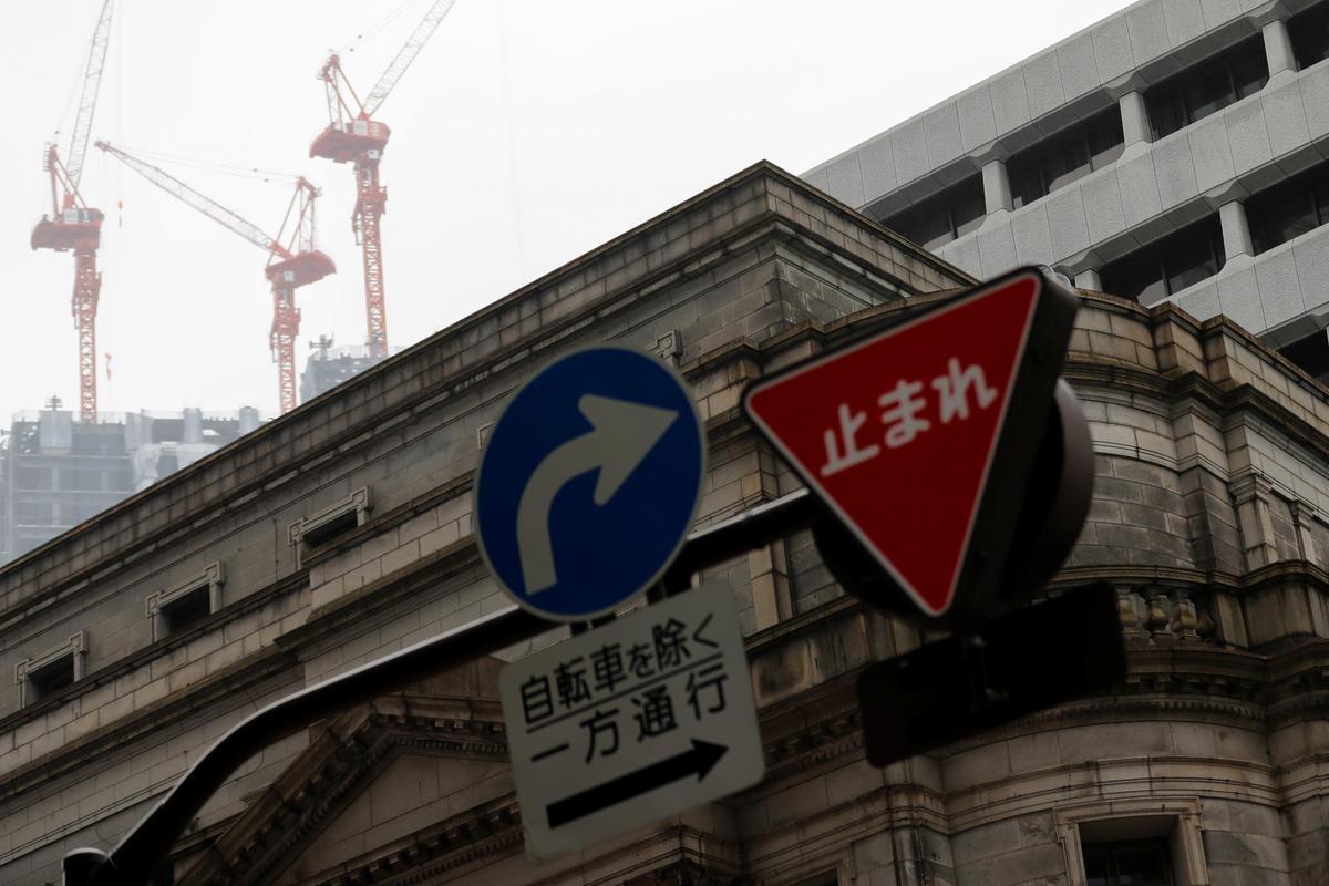 6月28日、日本銀行は6月の金融政策決定会合で、金融機関による気候変動対応の投融資を支援するための新たな資金供給オペ(以下「グリーン・オペ」)導入を決定し、次回(7月)の会合で骨子を公表すると表明した。都内の日銀本店で2020年5月撮影