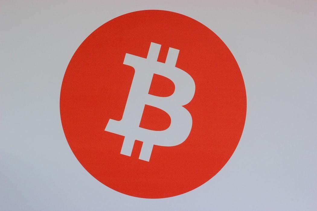 A photo of the Bitcoin icon.