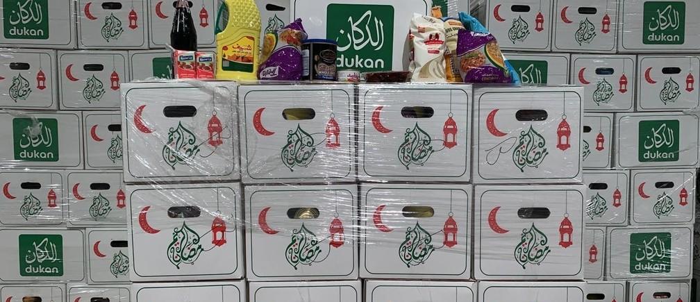 Al-Dabbagh Group Dukan Saudi Arabia food pantry baskets COVID-19 coronavirus pandemic families Ramadan assistance stakeholder capitalism