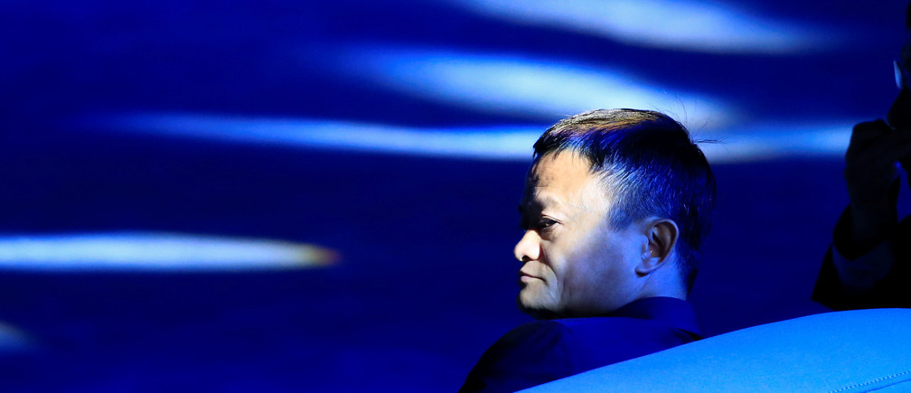 Alibaba Group co-founder and executive chairman Jack Ma attends the WAIC (World Artificial Intelligence Conference) in Shanghai, China, September 17, 2018. REUTERS/Aly Song - RC181FD48340