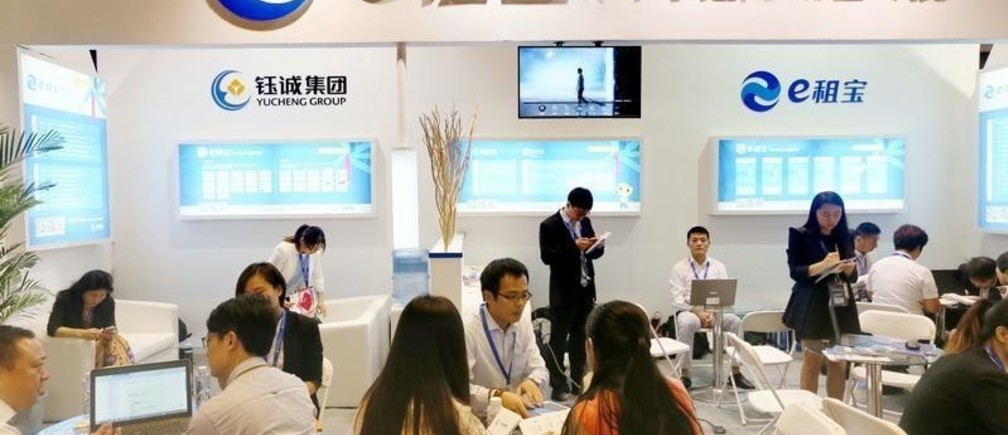 A booth of Ezubao, once China's biggest P2P lending platform, is seen during an exhibition in Beijing, China, September 12, 2015. Picture taken September 12, 2015.