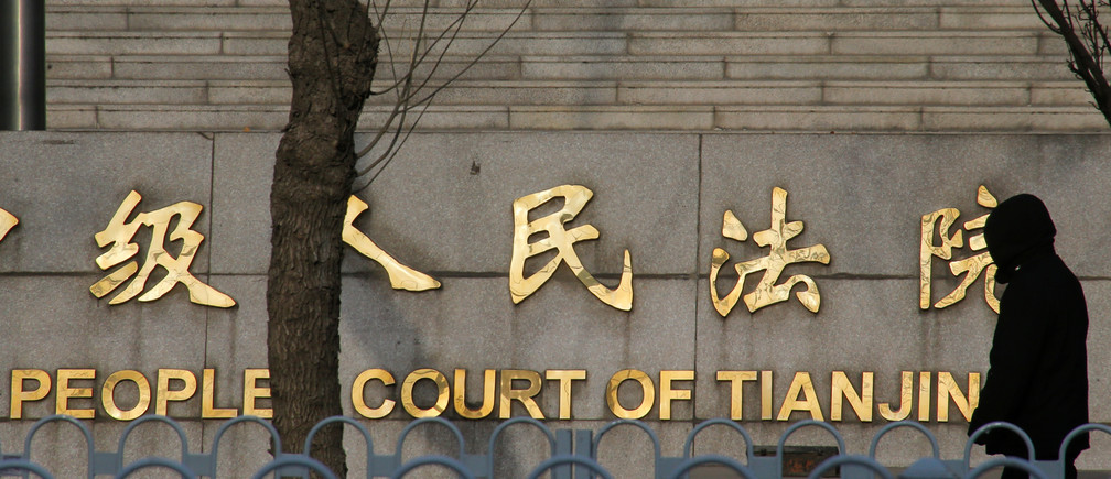 A courthouse in Tianjin, China.