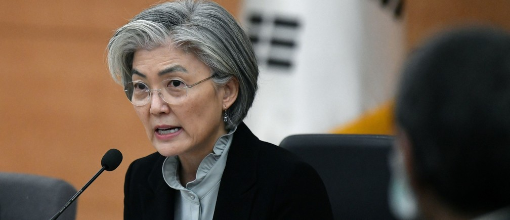South Korean Foreign Minister Kang Kyung-wha speaks during a briefing for foreign diplomats on the situation of the coronavirus disease (COVID-19) outbreak, at the foreign ministry in Seoul, South Korea March 6, 2020. Jung Yeon-je/Pool sout korea Coronavirus china virus health healthcare who world health organization disease deaths pandemic epidemic worries concerns Health virus contagious contagion viruses diseases disease lab laboratory doctor health dr nurse medical medicine drugs vaccines vaccinations inoculations technology testing test medicinal biotechnology biotech biology chemistry physics microscope research influenza flu cold common cold bug risk symptomes respiratory china iran italy europe asia america south america north washing hands wash hands coughs sneezes spread spreading precaution precautions health warning covid 19 cov SARS 2019ncov wuhan sarscow wuhanpneumonia  pneumonia outbreak patients unhealthy fatality mortality elderly old elder age serious death deathly deadly