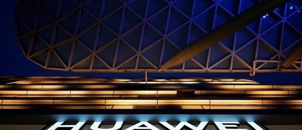 A Huawei company logo is seen at a shopping mall in Shanghai, China, June 3, 2019.