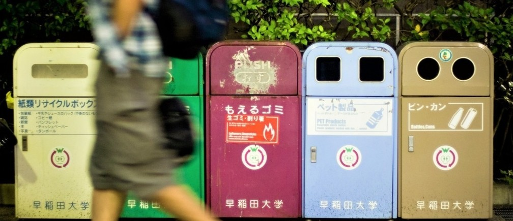 Recycling bins on the campus of Waseda University in Tokyo, Japan