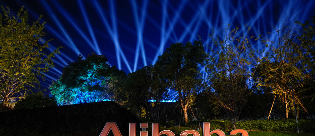 The logo of Alibaba Group is seen during Alibaba Group's 11.11 Singles' Day global shopping festival at the company's headquarters in Hangzhou, Zhejiang province, China, November 10, 2019. REUTERS/Aly Song - RC2F8D9TZF16