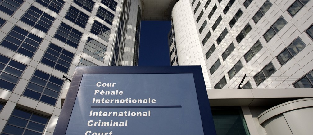 The entrance of the International Criminal Court (ICC) is seen in The Hague March 3, 2011.