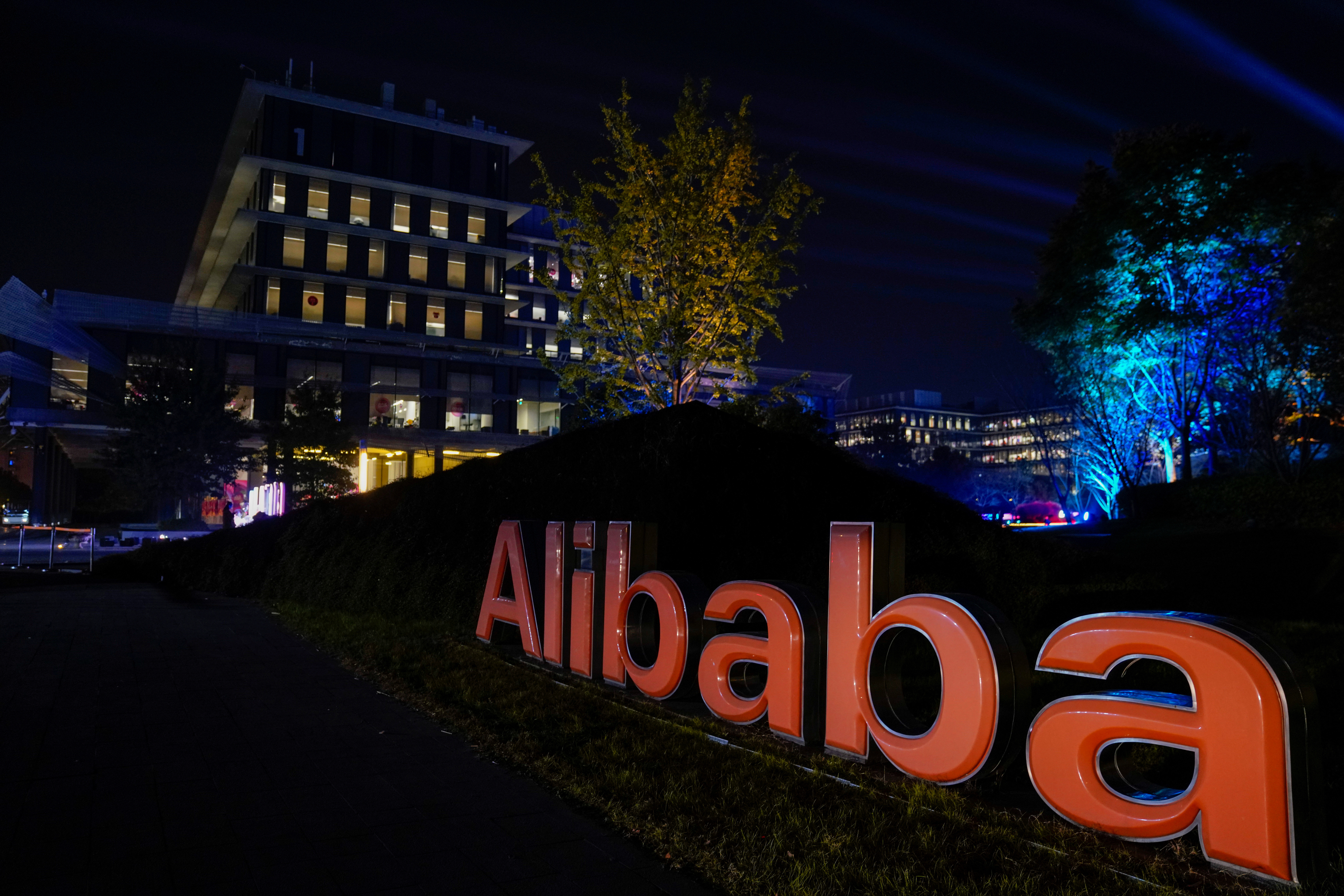 The logo of Alibaba Group is seen during Alibaba Group's 11.11 Singles' Day global shopping festival at the company's headquarters in Hangzhou, Zhejiang province, China, November 10, 2019. REUTERS/Aly Song - RC2G8D9QLYQJ