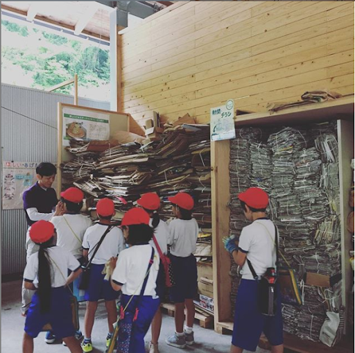 Kamikatsu elementary school 4th grade visiting us for the environmental study