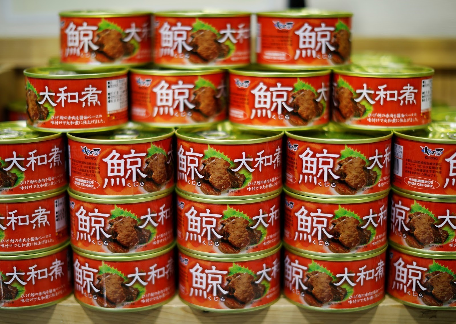 Canned whale meat is displayed at a roadside store in Japan.