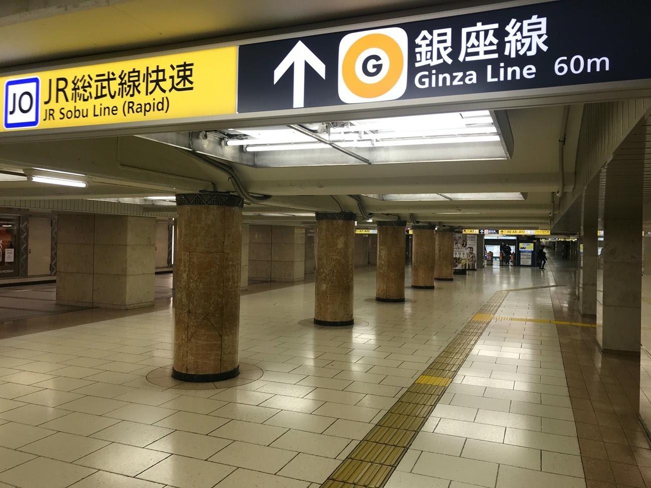 Empty train station in Tokyo