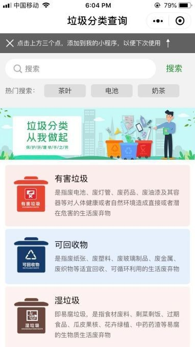 China uses QR codes, apps and facial recognition to save the