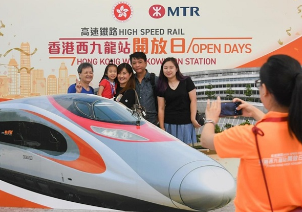 The Beijing to Hong Kong bullet train