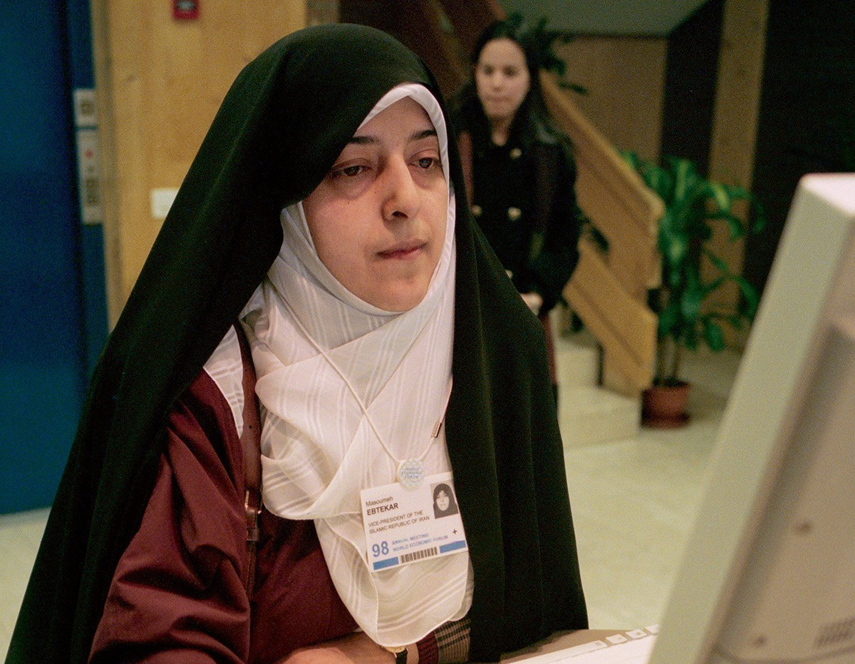 Masoumeh Ebtekar, vice-présidente de l'Iran, était parmi les délégués en 1998.