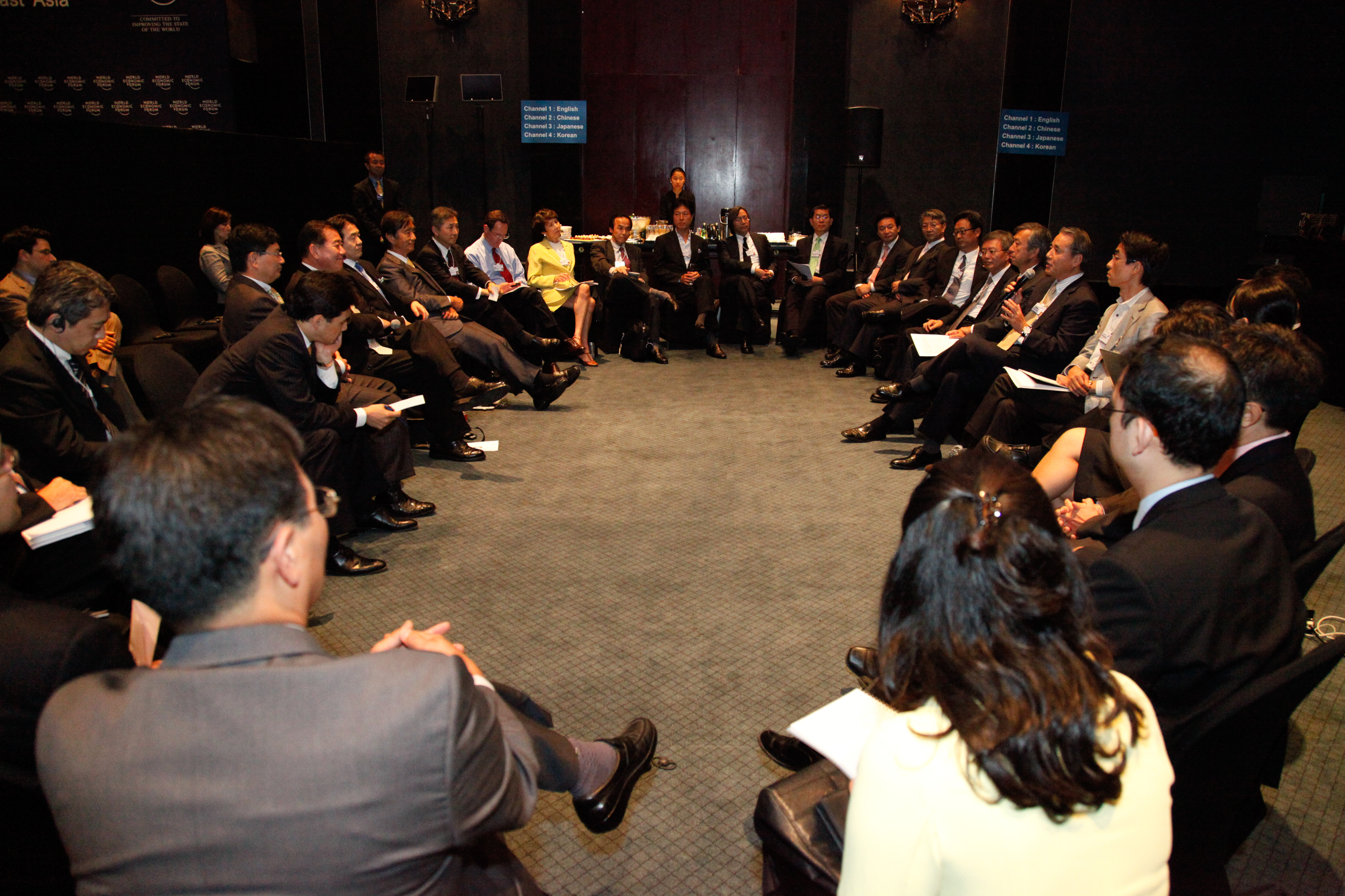 Participants at the Korea Japan Relations session
