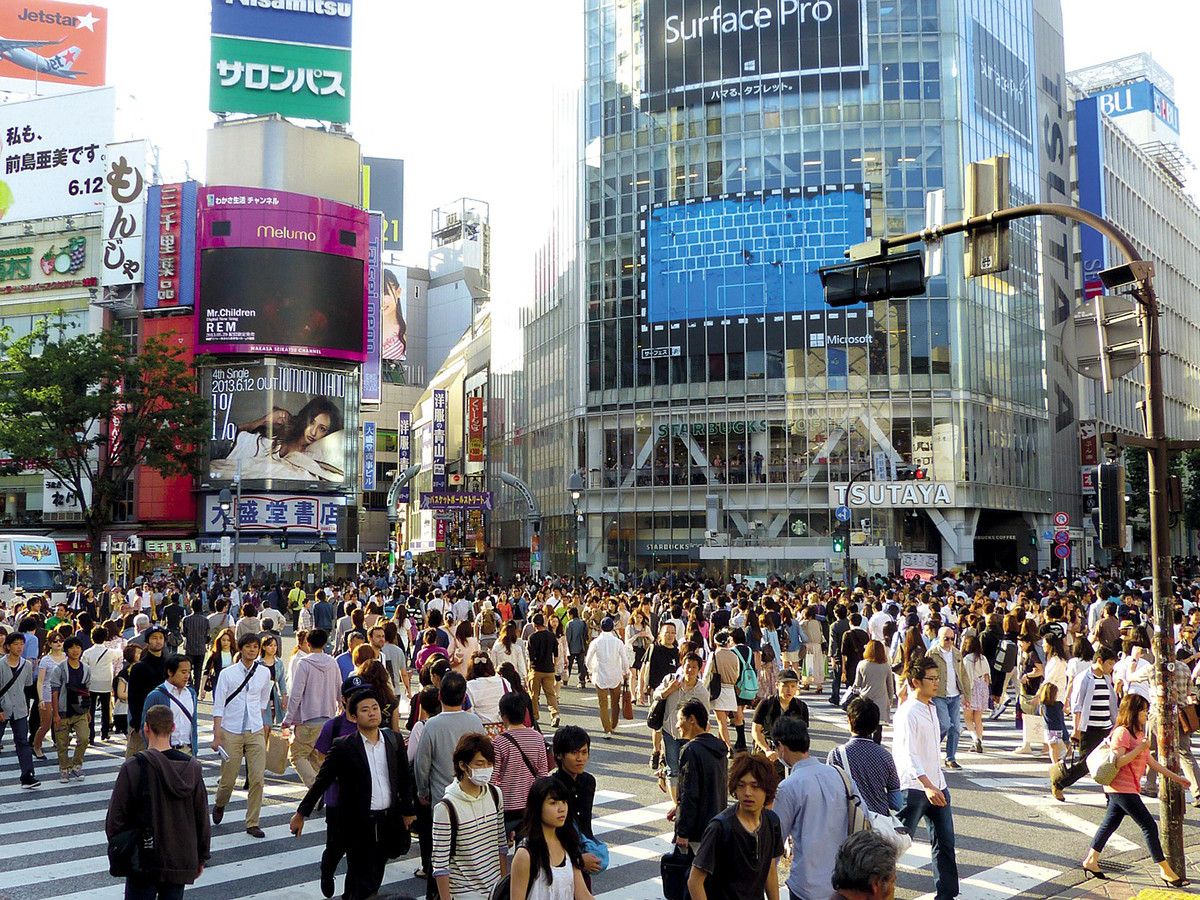 Rue de Tokyo, Japon.