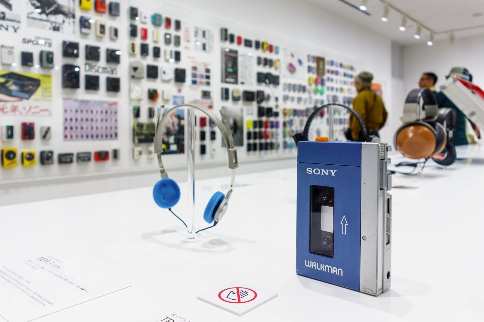 The original Sony Walkman is now a museum exhibit, but it revolutionized the way we listen to music.