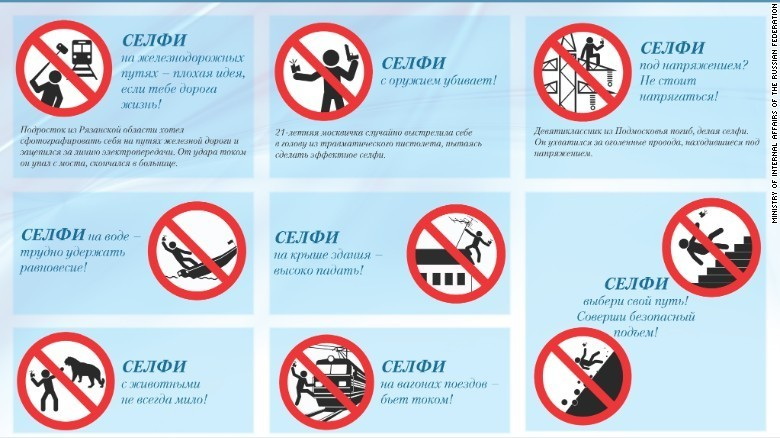 Brochure de la police russe. Source : « Death by selfie? Russian police release brochure after spate of fatal accidents. »
