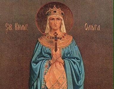 Icon of St Olga of Kiev.