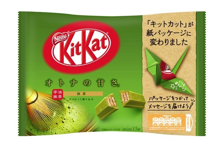 KitKat chocolate bar wrappers in Japan are now made of origami paper that can be folded into the shape of a bird.