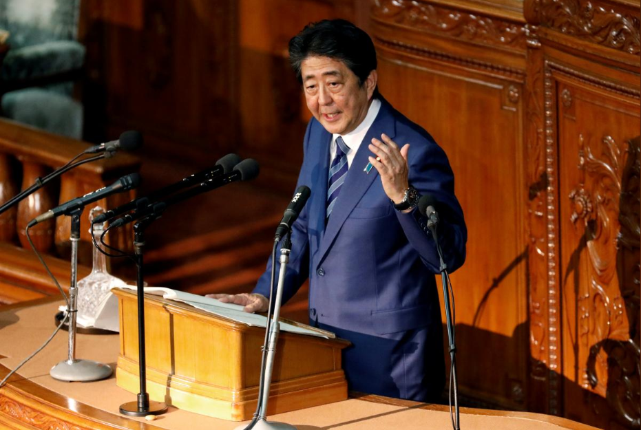 Japan's Prime Minister Shinzo Abe delivers his policy speech at the lower house of parliament in Tokyo, Japan, October 24, 2018.