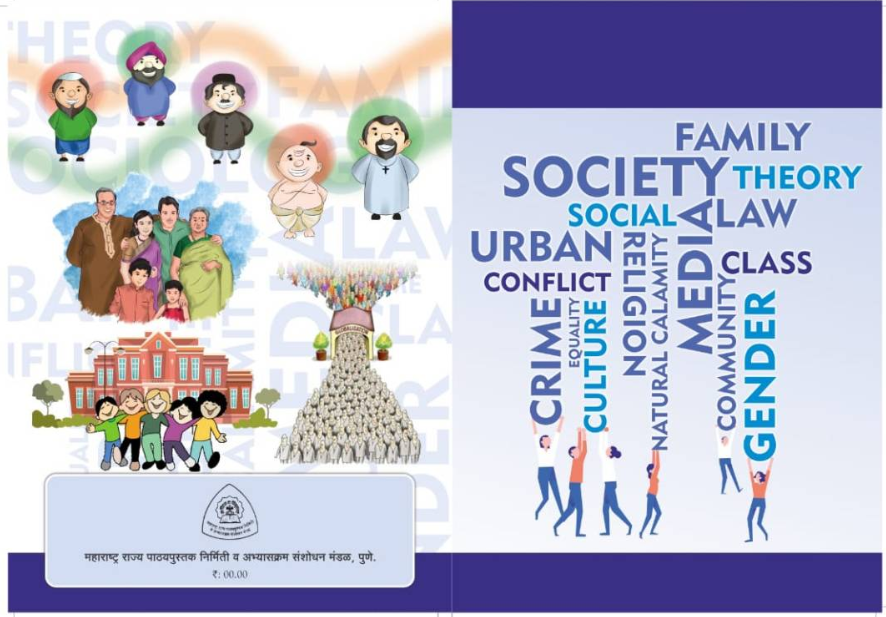 The front and back covers of a school textbook that mentions same-sex couples for the first time after India scrapped a colonial-era ban on gay sex last year. Photo credit: Prachi Sathe, chief coordinator of state-run publishing agency