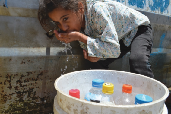 Palestine Water Authority/World Bank