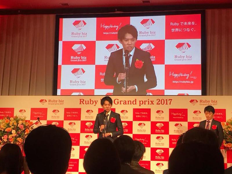 La fondateur de Coincheck, Koichiro Wada, à une remise de prix fintech.
