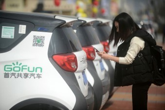 Car sharing initiatives are helping drive electric vehicle demand in China.