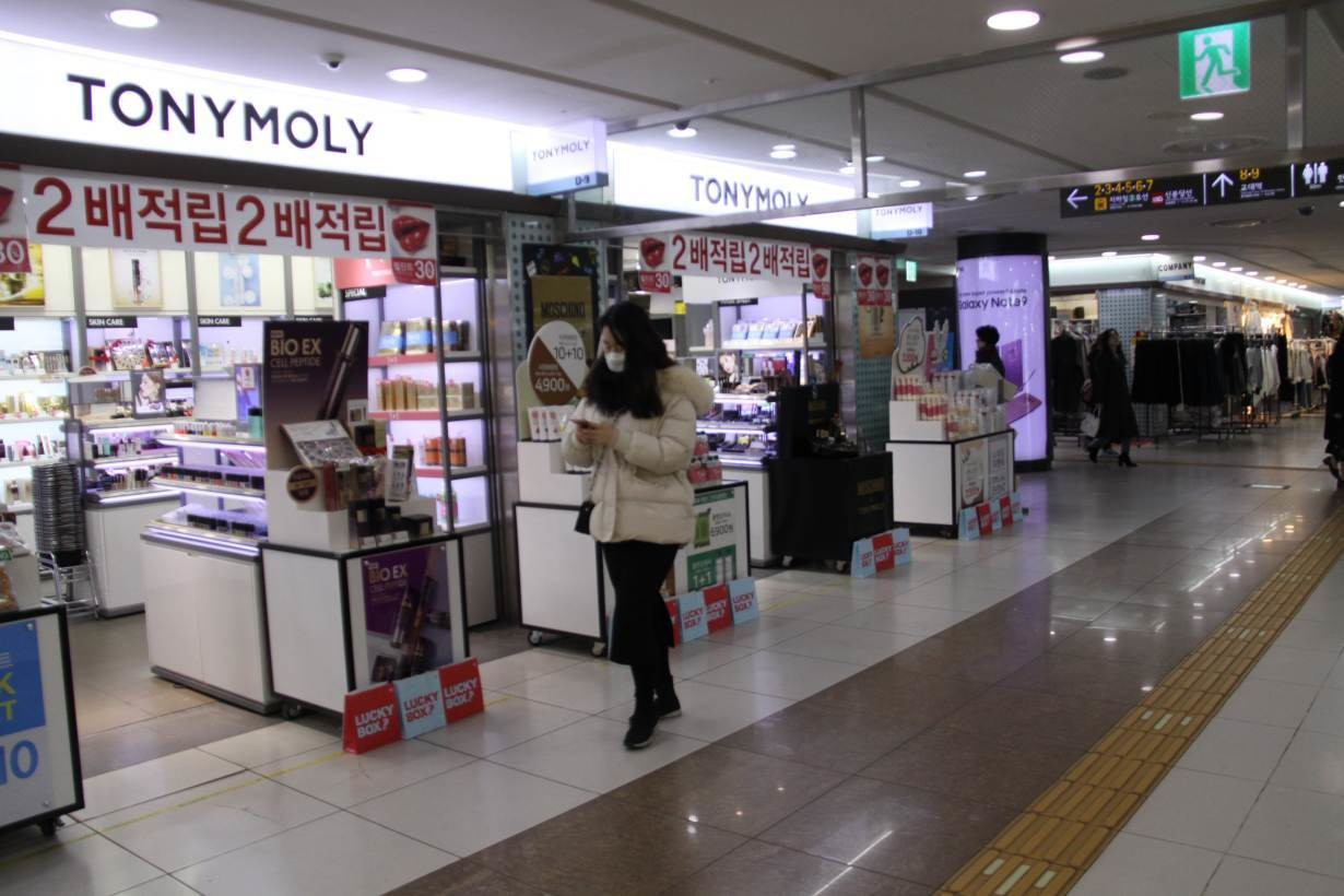 The view of cosmetic shops in Gangnam subway station in Seoul, South Korea January 11, 2019.