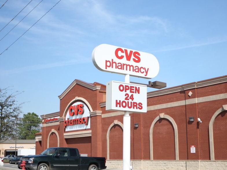 CVS pharmacy à Hattiesburg dans le Mississippi, Etats-Unis.