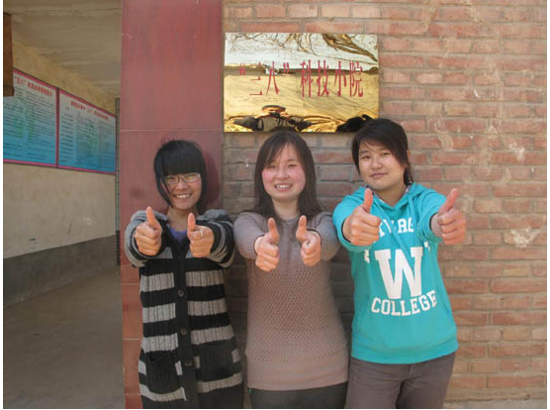 Students at the Women's Science & Technology Backyard in Fanli village